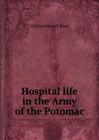 Книга под заказ: «Hospital life in the Army of the Potomac»