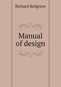 Книга под заказ: «Manual of design»