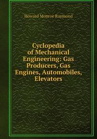 Книга под заказ: «Cyclopedia of Mechanical Engineering: Gas Producers, Gas Engines, Automobiles, Elevators»