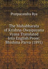 Книга под заказ: «The Mahabharata of Krishna-Dwaipayana Vyasa Translated Into English Prose: Bhishma Parva (1891)»