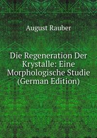 Книга под заказ: «Die Regeneration Der Krystalle: Eine Morphologische Studie (German Edition)»