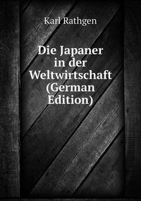 Книга под заказ: «Die Japaner in der Weltwirtschaft (German Edition)»