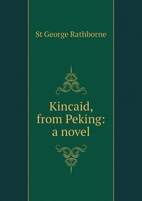 Kincaid, from Peking: a novel, St George Rathborne обложка-превью