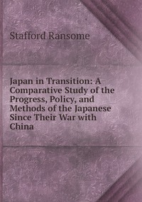 Japan in Transition: A Comparative Study of the Progress, Policy, and Methods of the Japanese Since Their War with China, Stafford Ransome обложка-превью