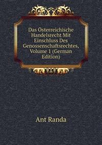 Das Österreichische Handelsrecht Mit Einschluss Des Genossenschaftsrechtes, Volume 1 (German Edition), Ant Randa обложка-превью