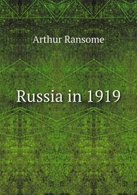Книга под заказ: «Russia in 1919»