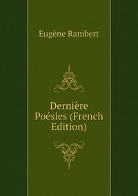 Книга под заказ: «Dernière Poésies (French Edition)»