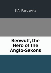 Beowulf, the Hero of the Anglo-Saxons, З.А. Рагозина обложка-превью