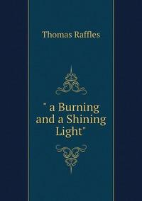 "Книга под заказ: «"" a Burning and a Shining Light""»"
