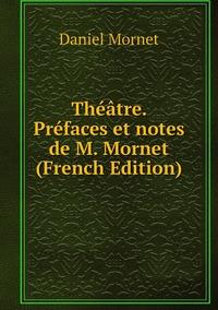 Книга под заказ: «Théâtre. Préfaces et notes de M. Mornet (French Edition)»
