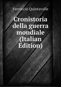Cronistoria della guerra mondiale (Italian Edition), Ferruccio Quintavalle обложка-превью