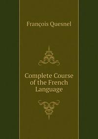 Книга под заказ: «Complete Course of the French Language»