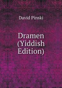 Dramen (Yiddish Edition), David Pinski обложка-превью