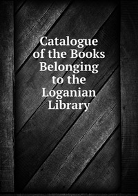 Книга под заказ: «Catalogue of the Books Belonging to the Loganian Library»