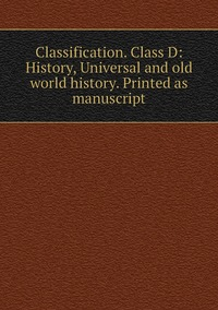 Книга под заказ: «Classification. Class D: History, Universal and old world history. Printed as manuscript»