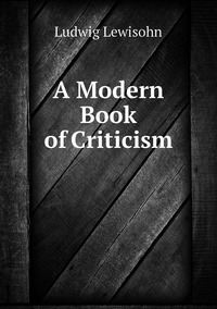 Книга под заказ: «A Modern Book of Criticism»