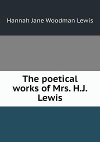 Книга под заказ: «The poetical works of Mrs. H.J. Lewis»