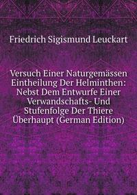 Книга под заказ: «Versuch Einer Naturgemässen Eintheilung Der Helminthen: Nebst Dem Entwurfe Einer Verwandschafts- Und Stufenfolge Der Thiere Überhaupt (German Edition)»