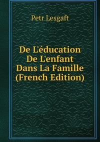 Книга под заказ: «De L'éducation De L'enfant Dans La Famille (French Edition)»