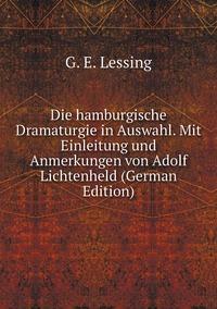 Книга под заказ: «Die hamburgische Dramaturgie in Auswahl. Mit Einleitung und Anmerkungen von Adolf Lichtenheld (German Edition)»