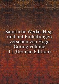 Книга под заказ: «Sämtliche Werke. Hrsg. und mit Einleitungen versehen von Hugo Göring Volume 11 (German Edition)»