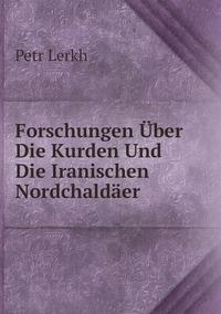 Книга под заказ: «Forschungen Über Die Kurden Und Die Iranischen Nordchaldäer»