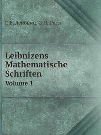 Книга под заказ: «Leibnizens Mathematische Schriften»