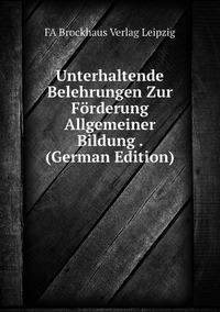 Книга под заказ: «Unterhaltende Belehrungen Zur Förderung Allgemeiner Bildung . (German Edition)»