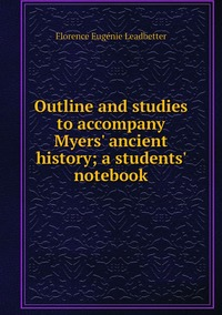 Книга под заказ: «Outline and studies to accompany Myers' ancient history; a students' notebook»