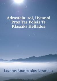 Книга под заказ: «Adrasteia: toi, Hymnoi Pros Tas Poleis Ts Klassiks Hellados»