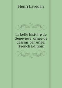Книга под заказ: «La belle histoire de Geneviève, ornée de dessins par Angel (French Edition)»