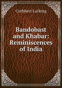 Книга под заказ: «Bandobast and Khabar: Reminiscences of India»