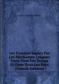 Книга под заказ: «Les Femmes Jugées Par Les Méchantes Langues Dans Tous Les Temps Et Dans Tous Les Pays (French Edition)»