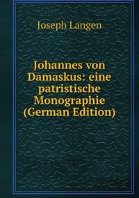 Книга под заказ: «Johannes von Damaskus: eine patristische Monographie (German Edition)»