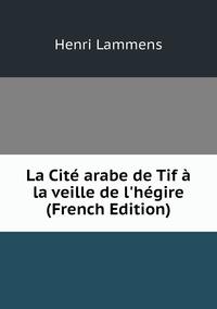 Книга под заказ: «La Cité arabe de Tif à la veille de l'hégire (French Edition)»