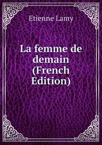Книга под заказ: «La femme de demain (French Edition)»