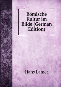 Книга под заказ: «Römische Kultur im Bilde (German Edition)»