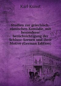 Книга под заказ: «Studien zur griechisch-römischen Komödie, mit besonderer berüchsichtigung der Schlusz-Szenen und ihrer Motive (German Edition)»