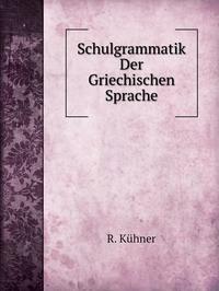 Книга под заказ: «Schulgrammatik Der Griechischen Sprache»