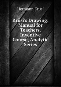 Книга под заказ: «Krüsi's Drawing: Manual for Teachers. Inventive Course, Analytic Series»
