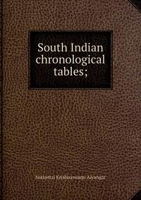 Книга под заказ: «South Indian chronological tables;»