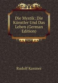 Die Mystik: Die Künstler Und Das Leben (German Edition), Rudolf Kassner обложка-превью