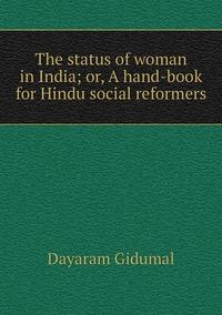The status of woman in India; or, A hand-book for Hindu social reformers, Dayaram Gidumal обложка-превью