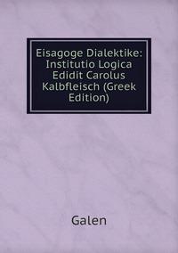 Книга под заказ: «Eisagoge Dialektike: Institutio Logica Edidit Carolus Kalbfleisch (Greek Edition)»
