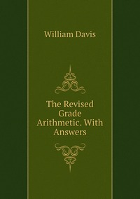 Книга под заказ: «The Revised Grade Arithmetic. With Answers»