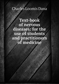 Text-book of nervous diseases: for the use of students and practitioners of medicine, Charles Loomis Dana обложка-превью