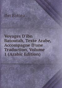 Voyages D'ibn Batoutah, Texte Arabe, Accompagne D'une Traduction, Volume 1 (Arabic Edition), Ibn Batuta обложка-превью