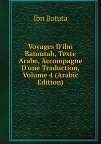 Voyages D'ibn Batoutah, Texte Arabe, Accompagne D'une Traduction, Volume 4 (Arabic Edition), Ibn Batuta обложка-превью
