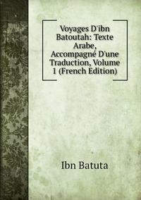Voyages D'ibn Batoutah: Texte Arabe, Accompagné D'une Traduction, Volume 1 (French Edition), Ibn Batuta обложка-превью