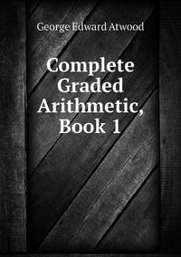 Complete Graded Arithmetic, Book 1, George Edward Atwood обложка-превью